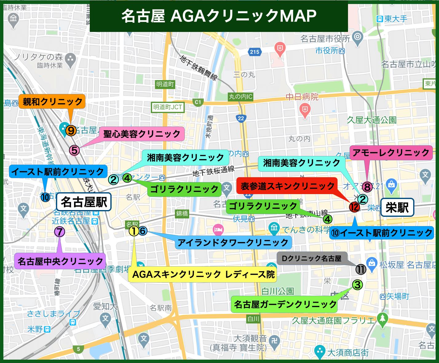 名古屋 AGAクリニックMAP(2021年版)