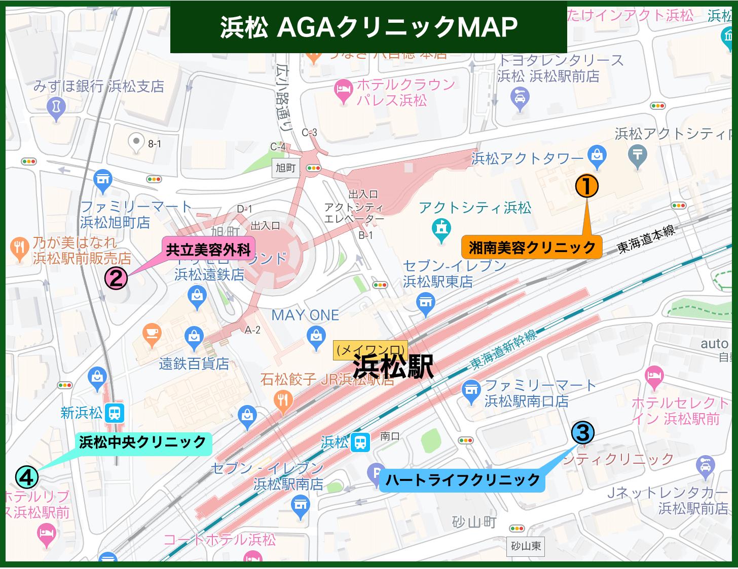 浜松 AGAクリニックMAP