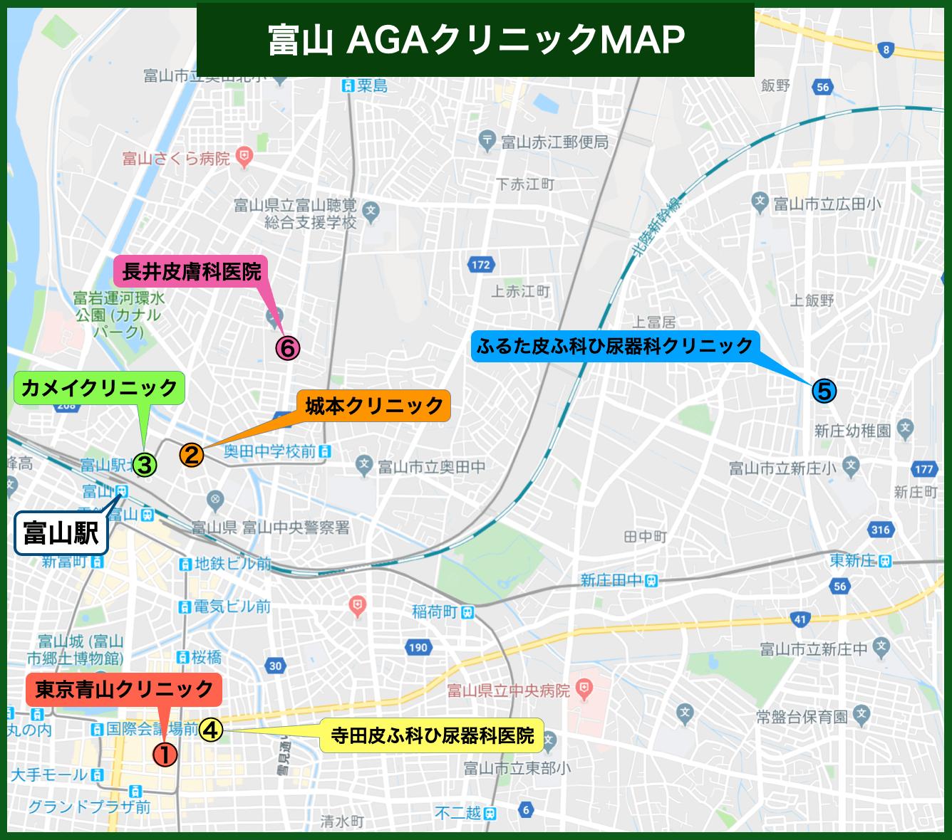 富山 AGAクリニックMAP