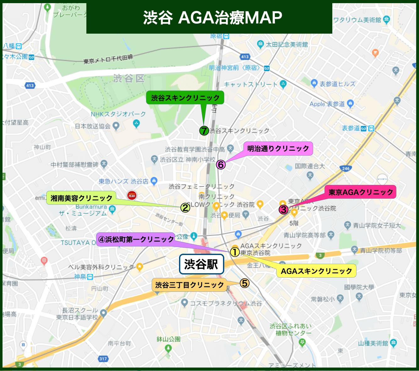 渋谷 AGA治療MAP