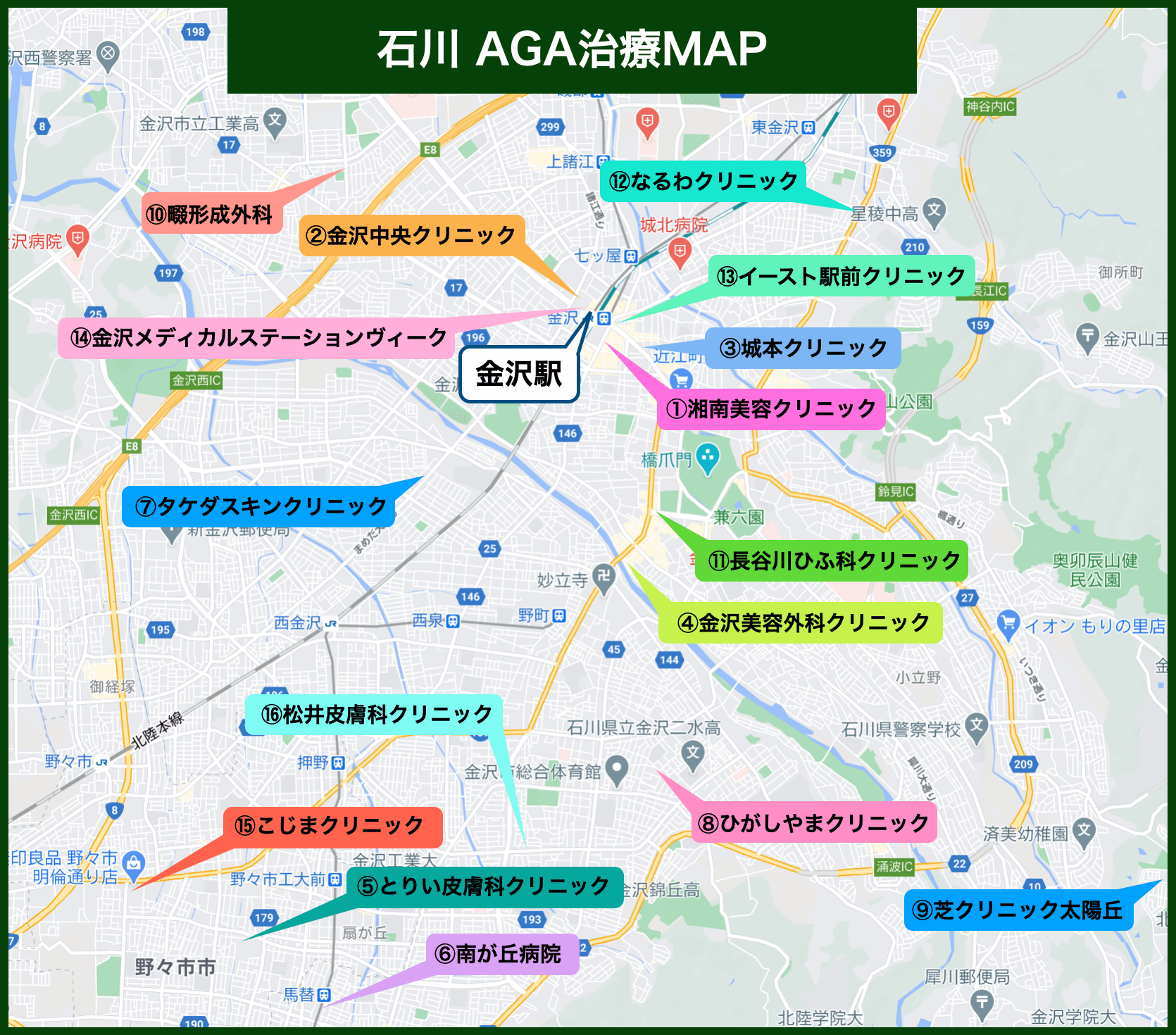 石川 AGA治療MAP