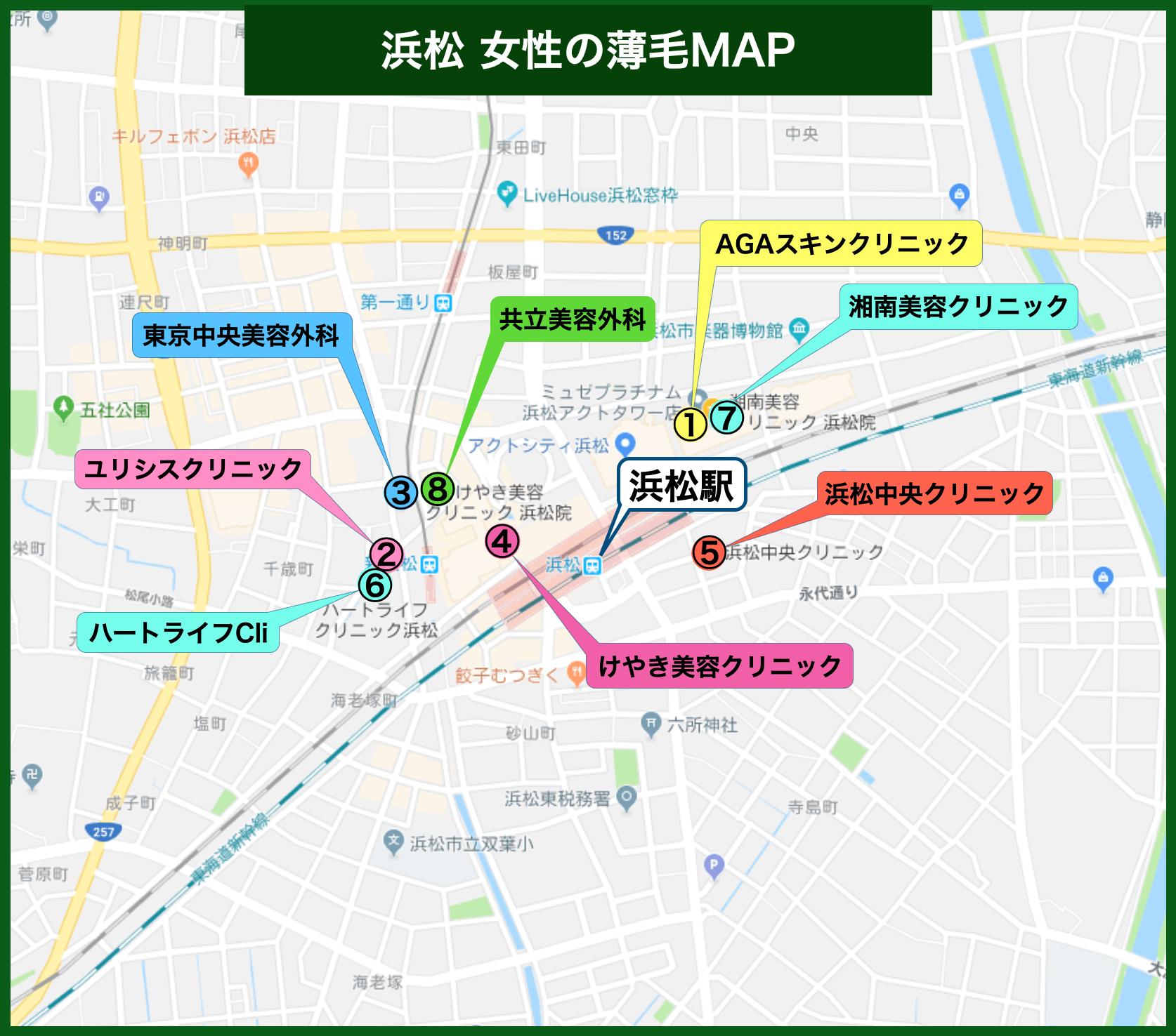 浜松駅周辺 女性の薄毛MAP