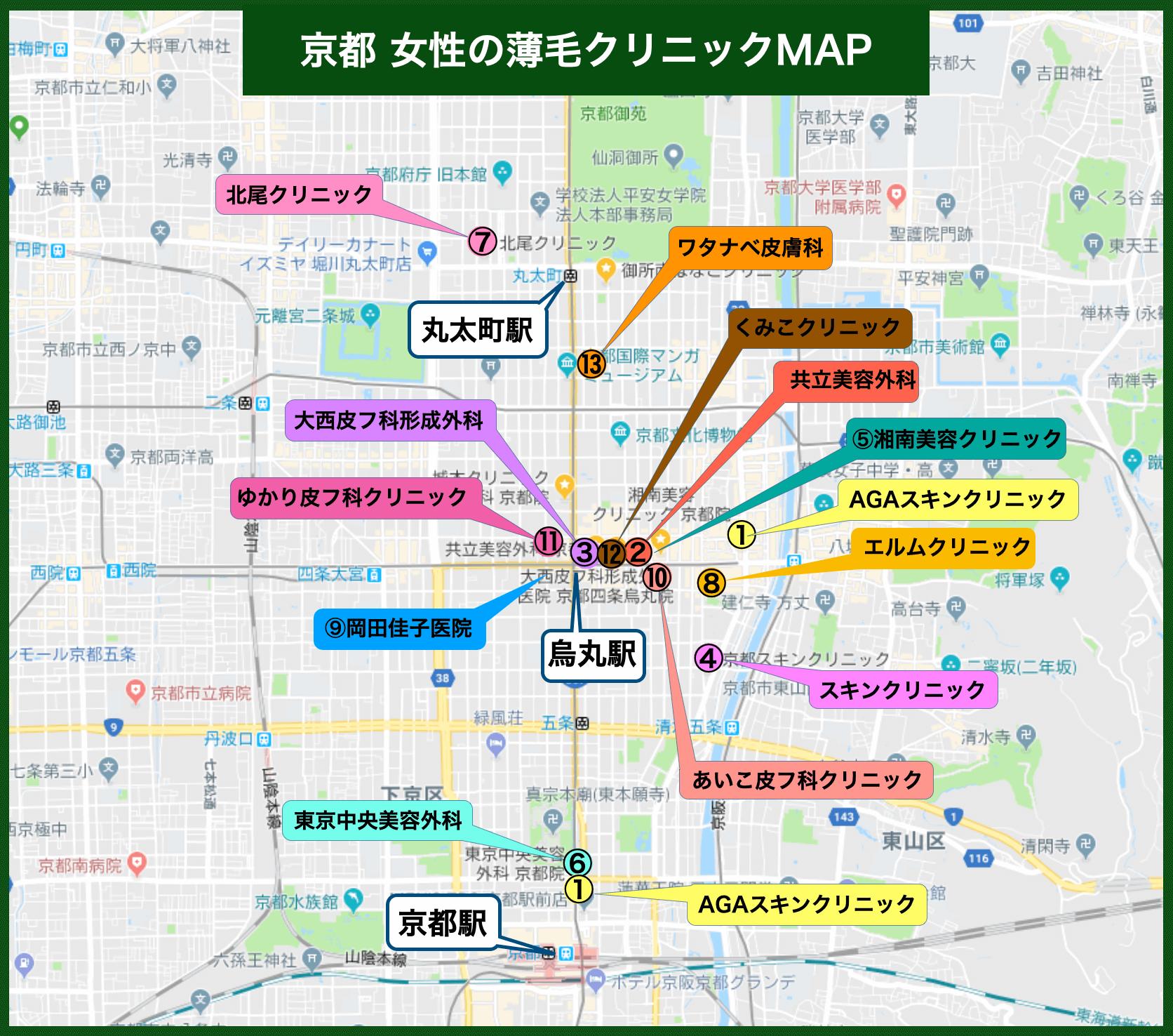 京都女性の薄毛クリニックMAP