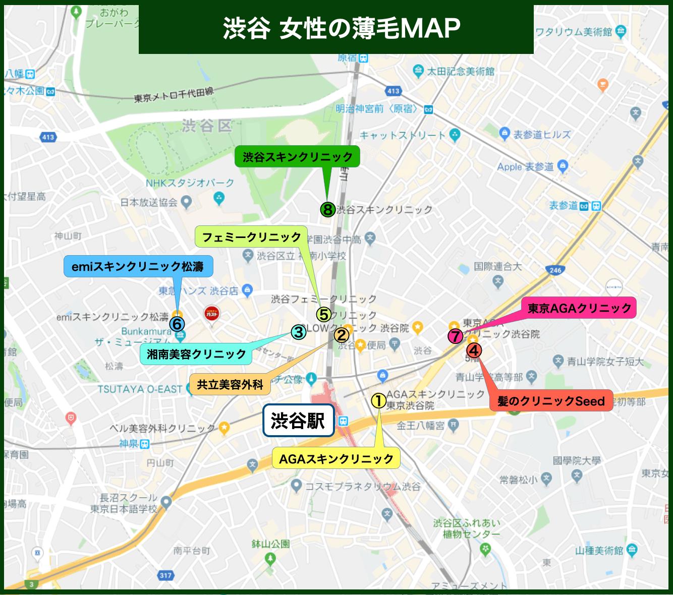 渋谷 女性の薄毛MAP