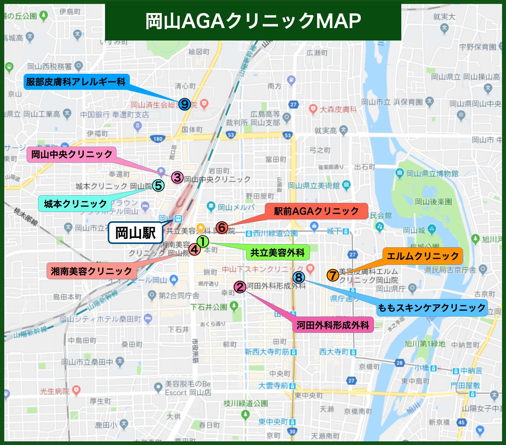 岡山 AGAクリニックMAP