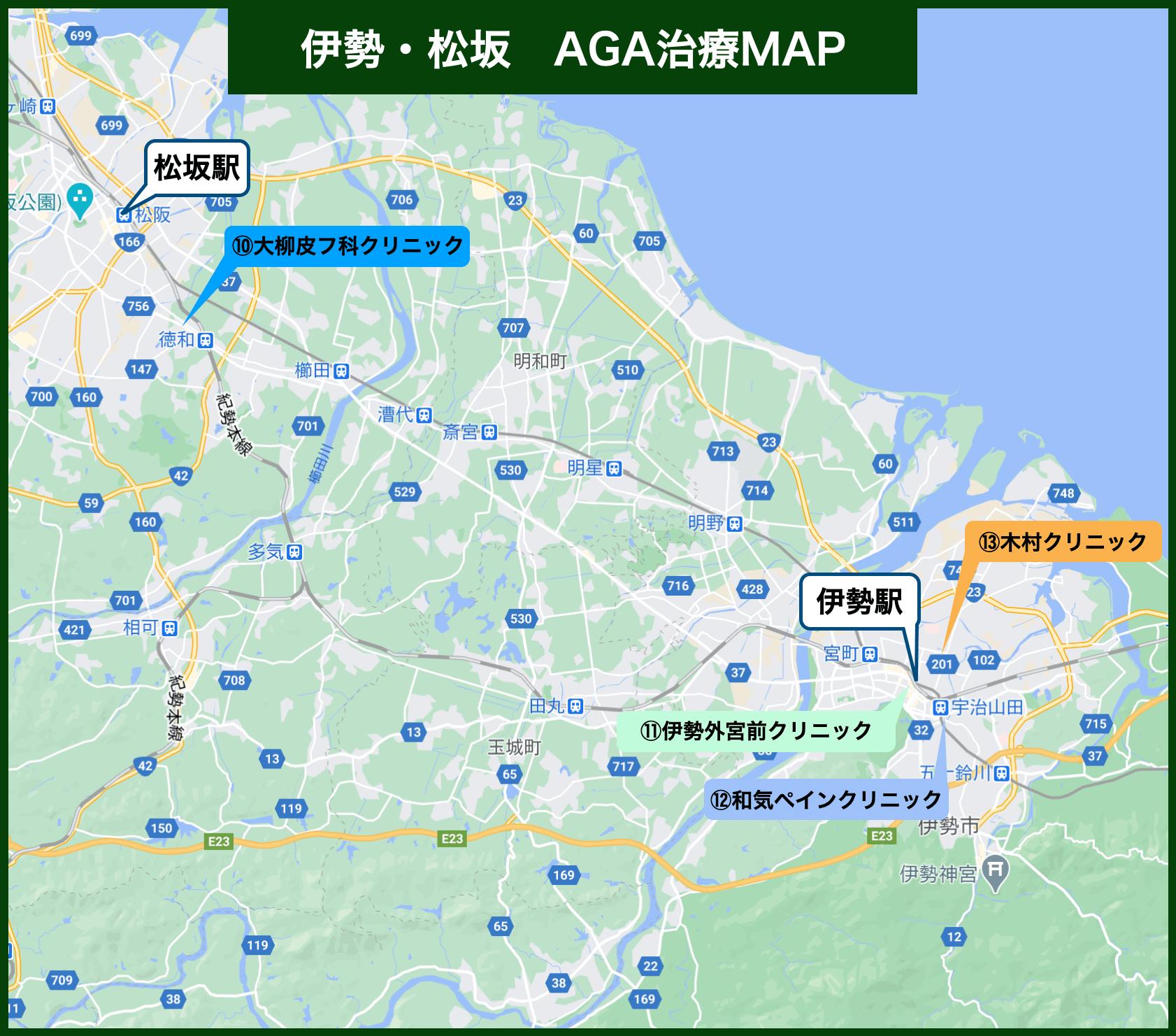 伊勢・松坂 AGA治療MAP