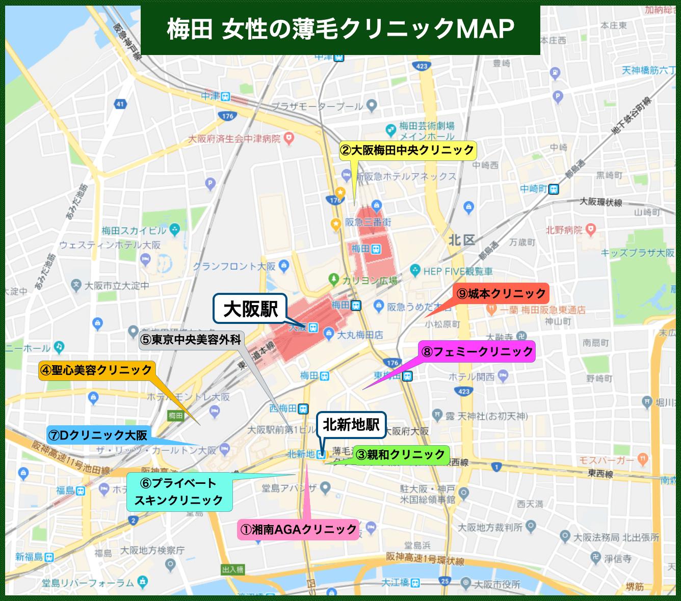 梅田 女性の薄毛クリニックMAP(2021年10月版)