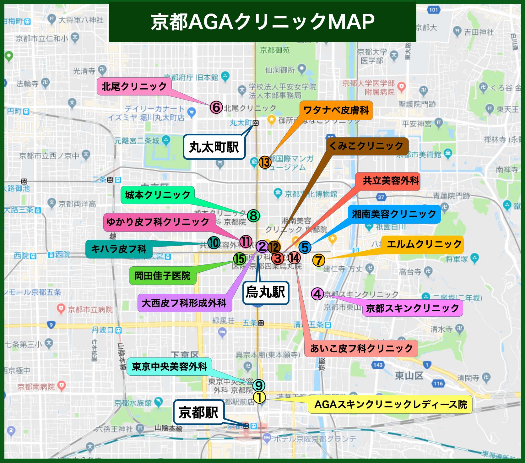 京都 AGAクリニックMAP
