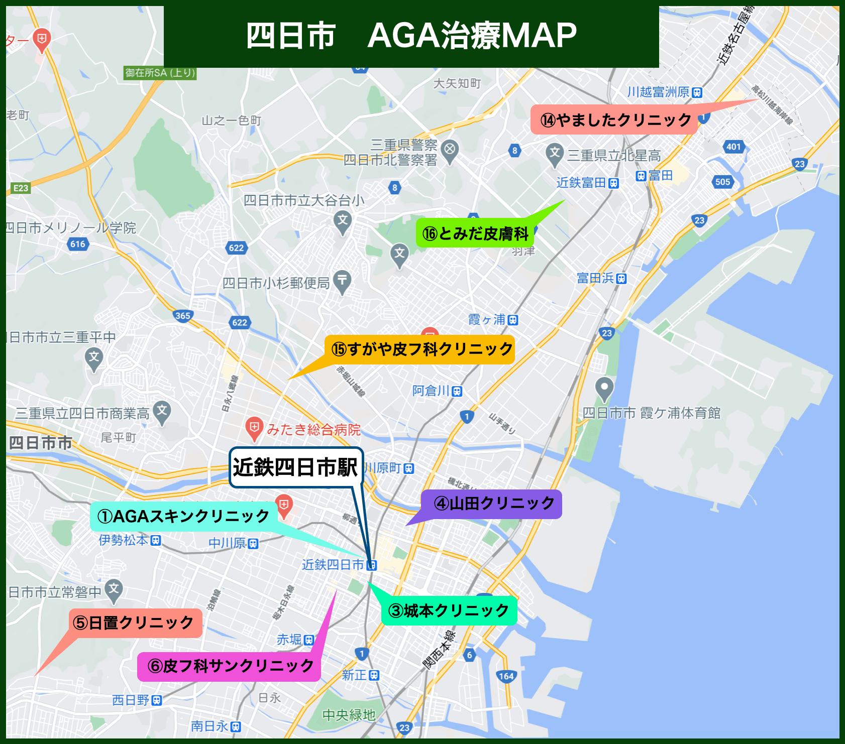 四日市 AGA治療MAP