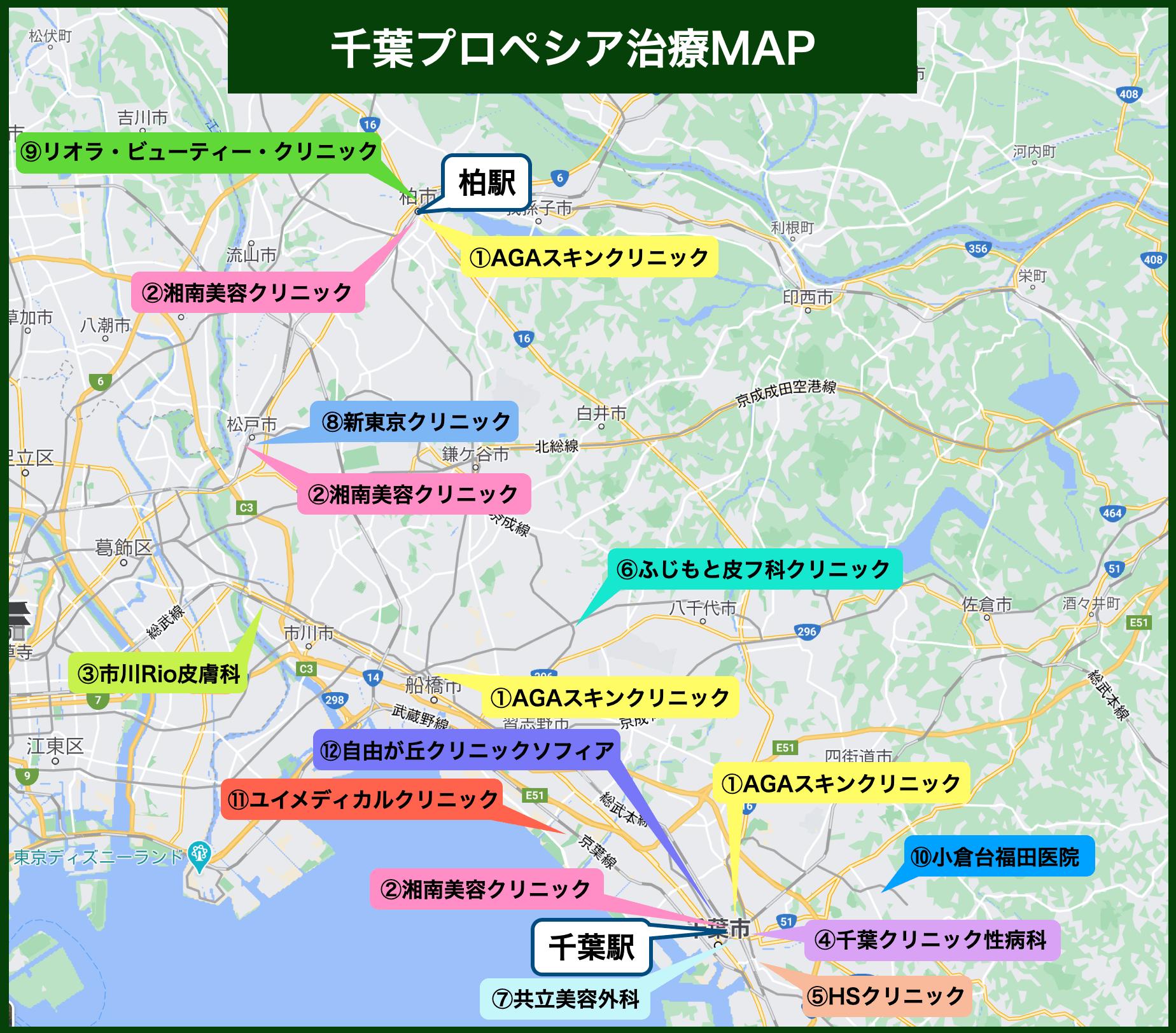 千葉 プロペシア治療MAP