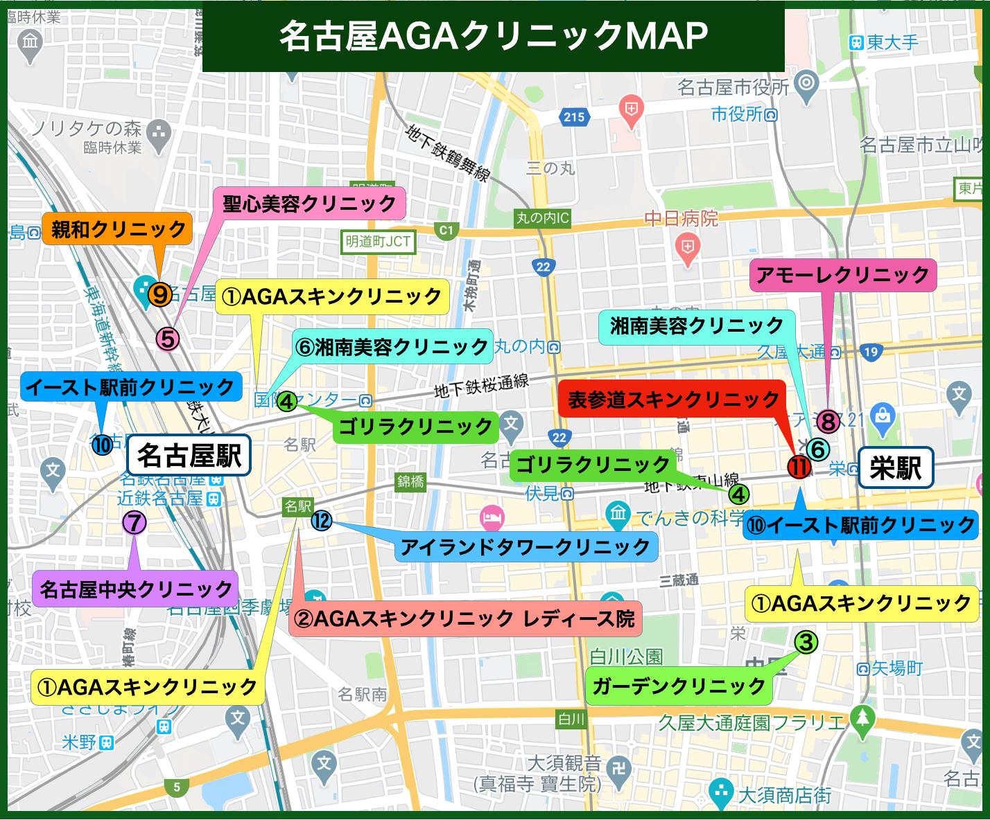 名古屋AGAクリニックMAP(2021年版)