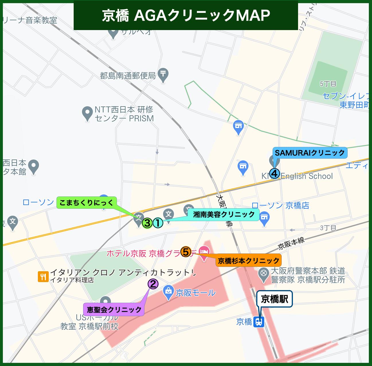 京橋 AGAクリニックMAP