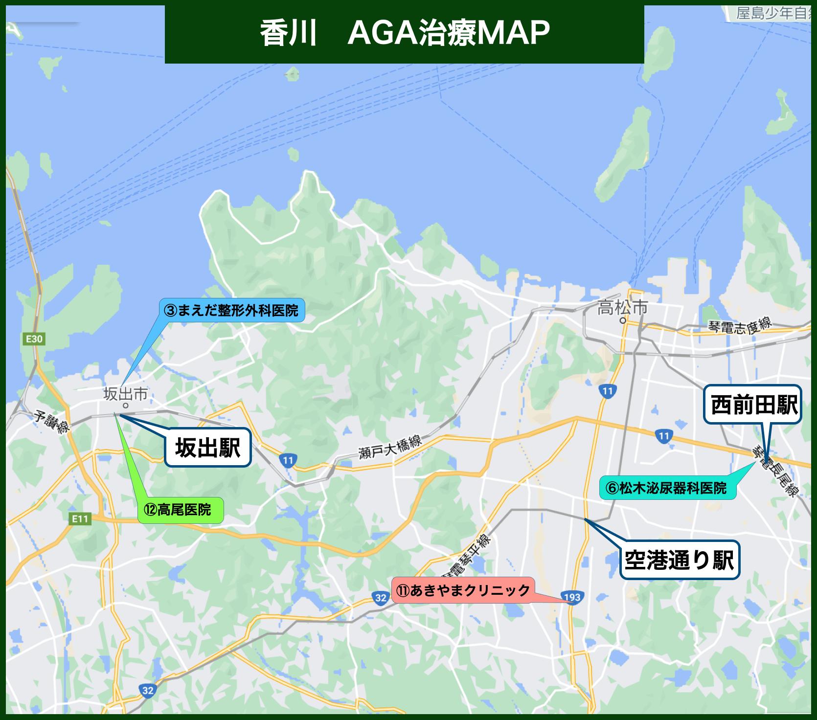 香川のAGAクリニックマップのイメージ