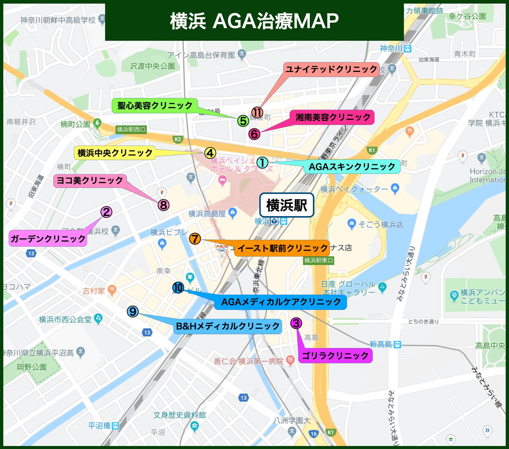 神奈川AGA治療MAP