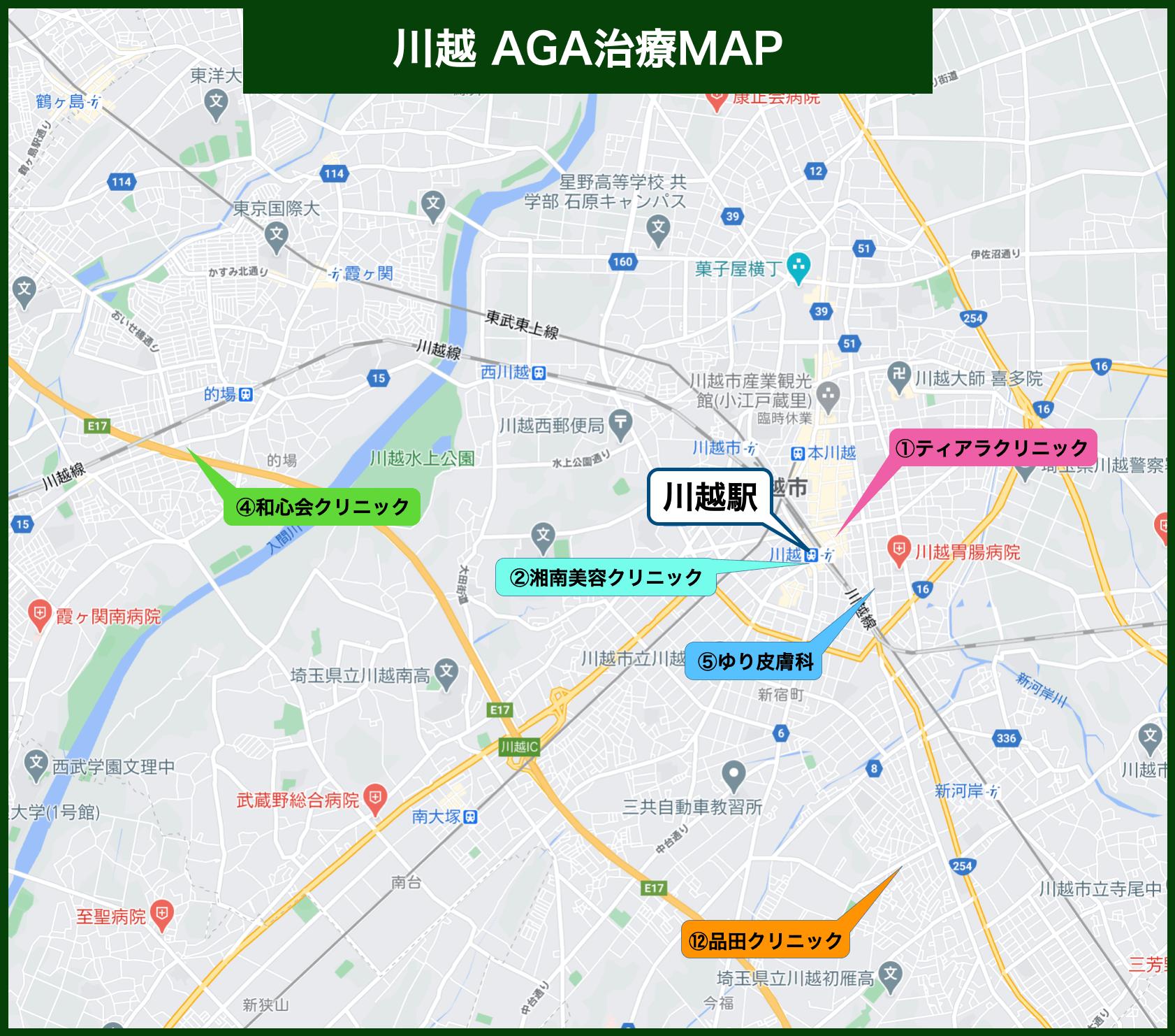川越 AGA治療MAP