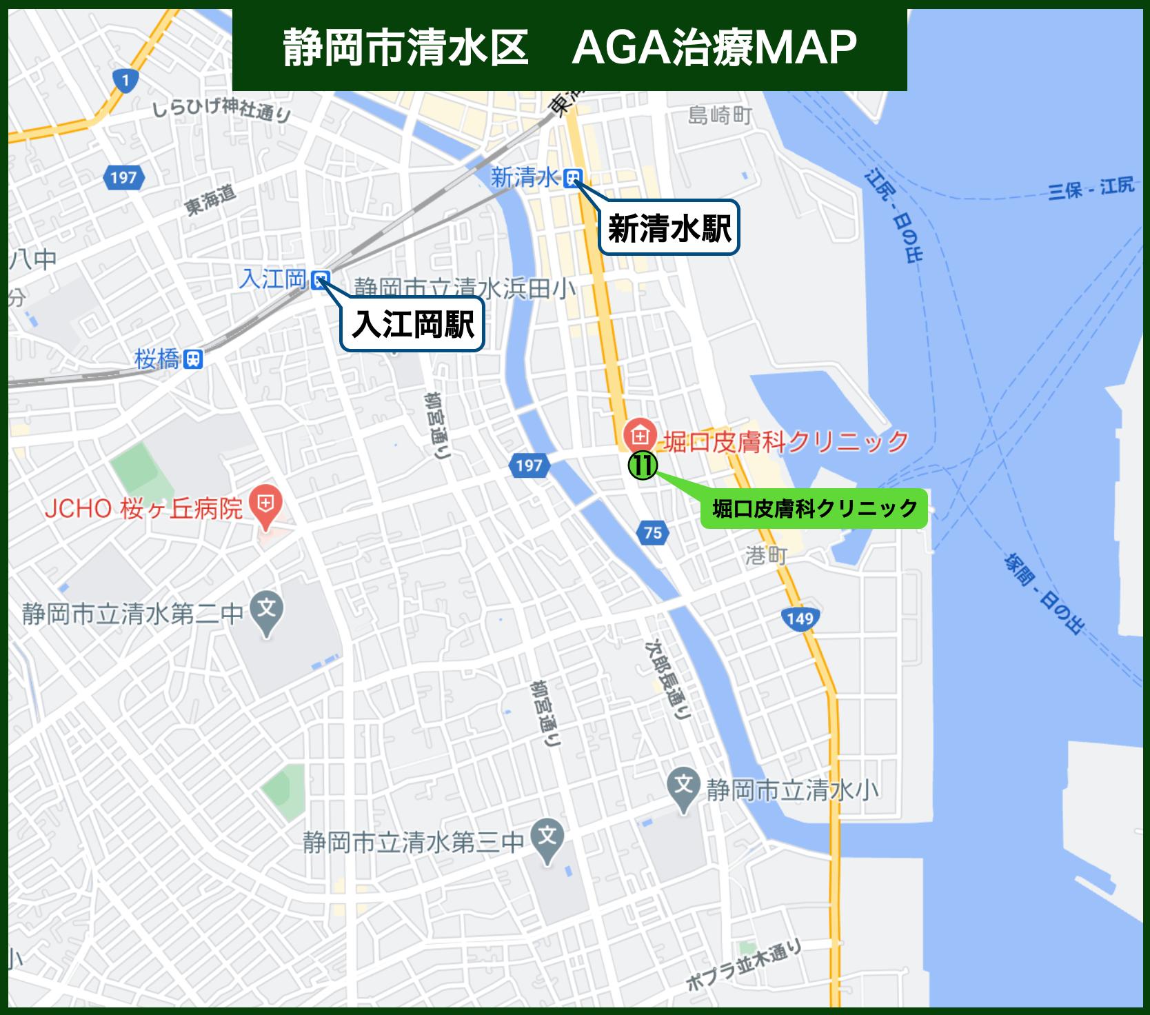 静岡市清水区 AGA治療MAP