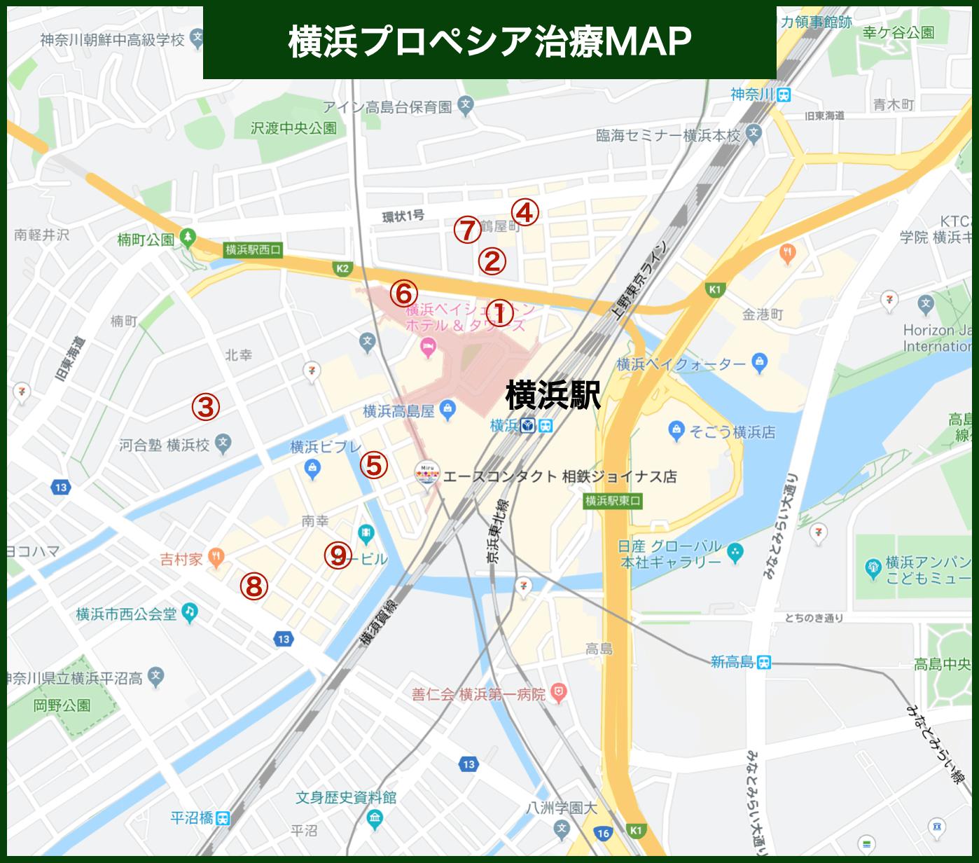 横浜プロペシア治療MAP