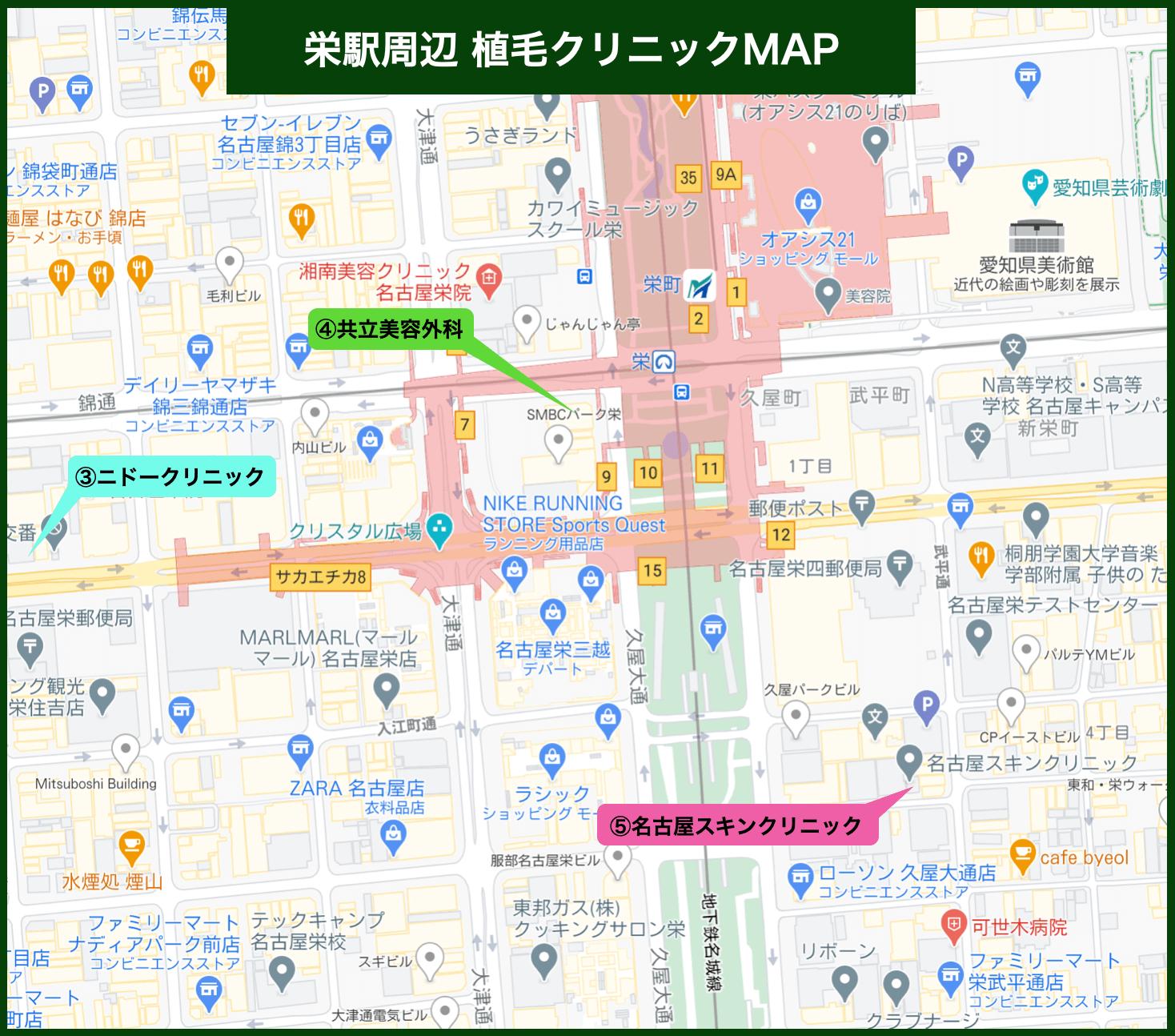 栄駅周辺 植毛クリニックMAP