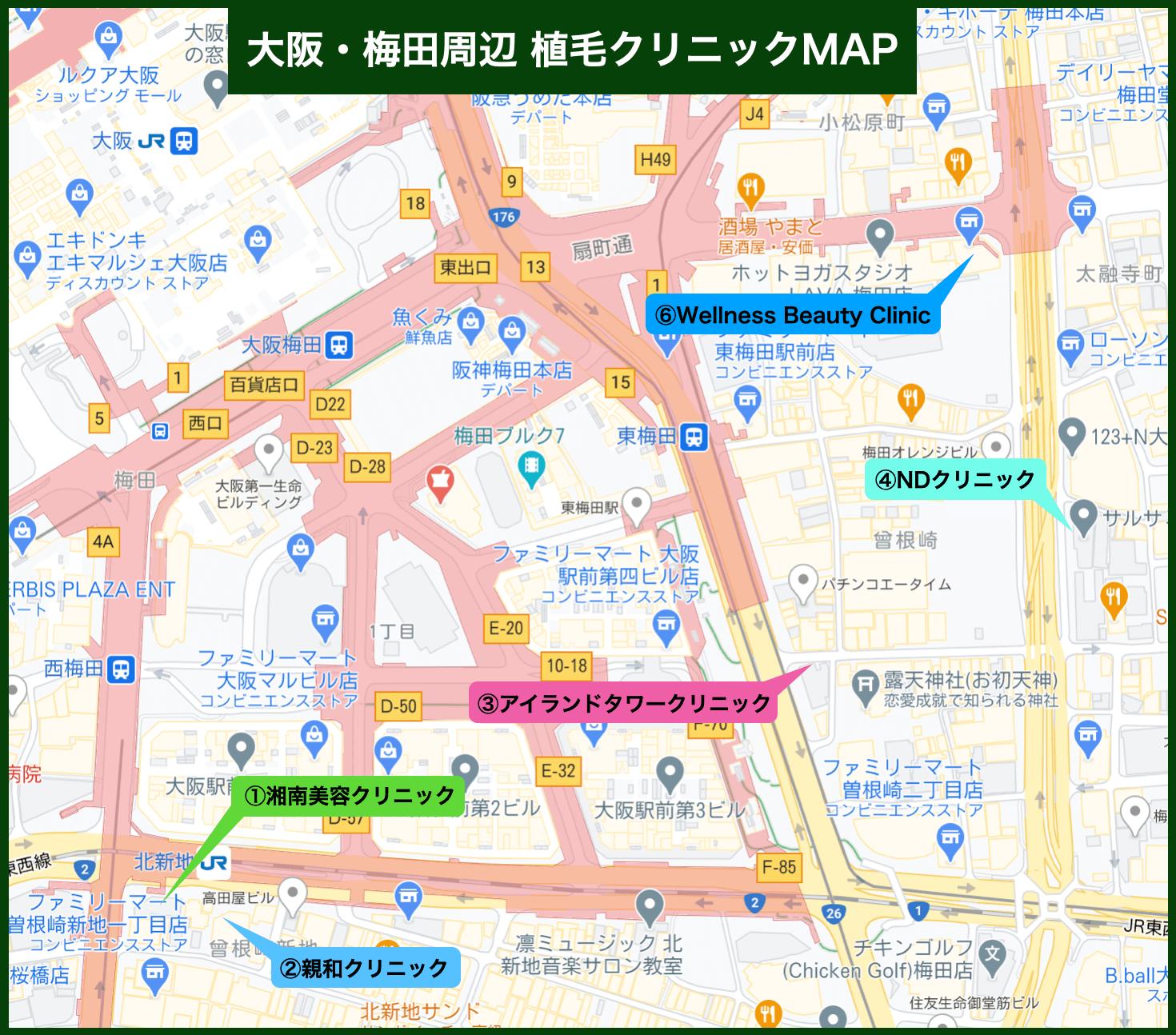 大阪・梅田周辺 植毛クリニックMAP(2021年版)