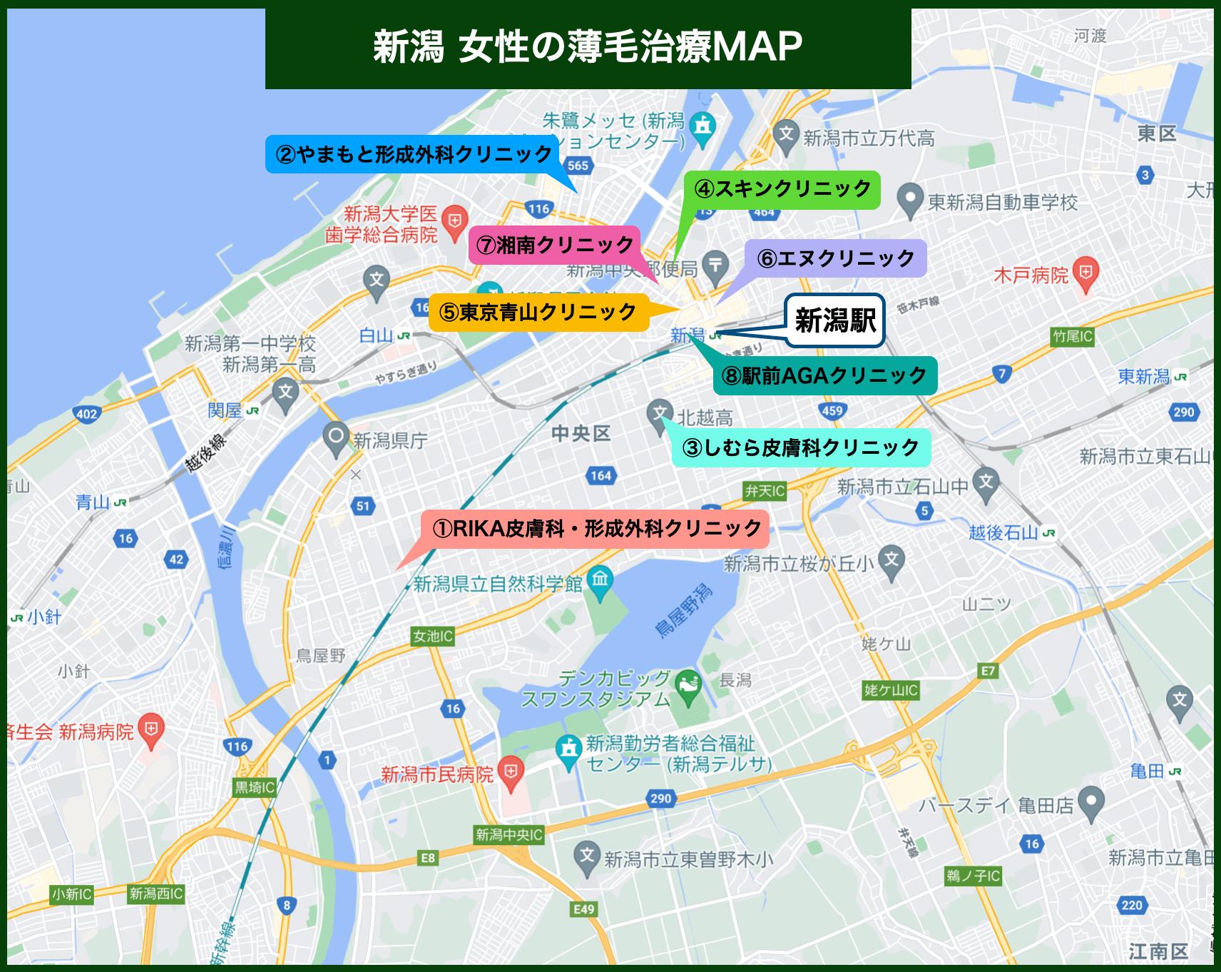 新潟女性の薄毛MAP