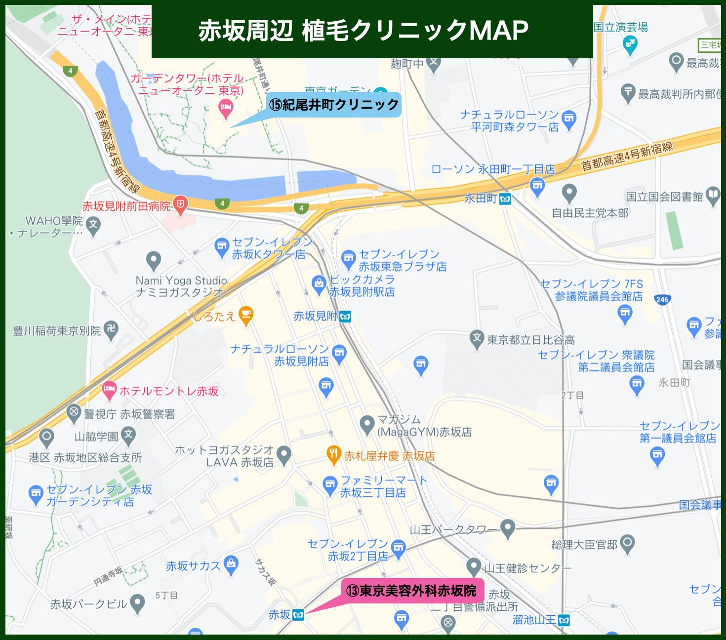 赤坂周辺植毛クリニックMAP(2021年版)