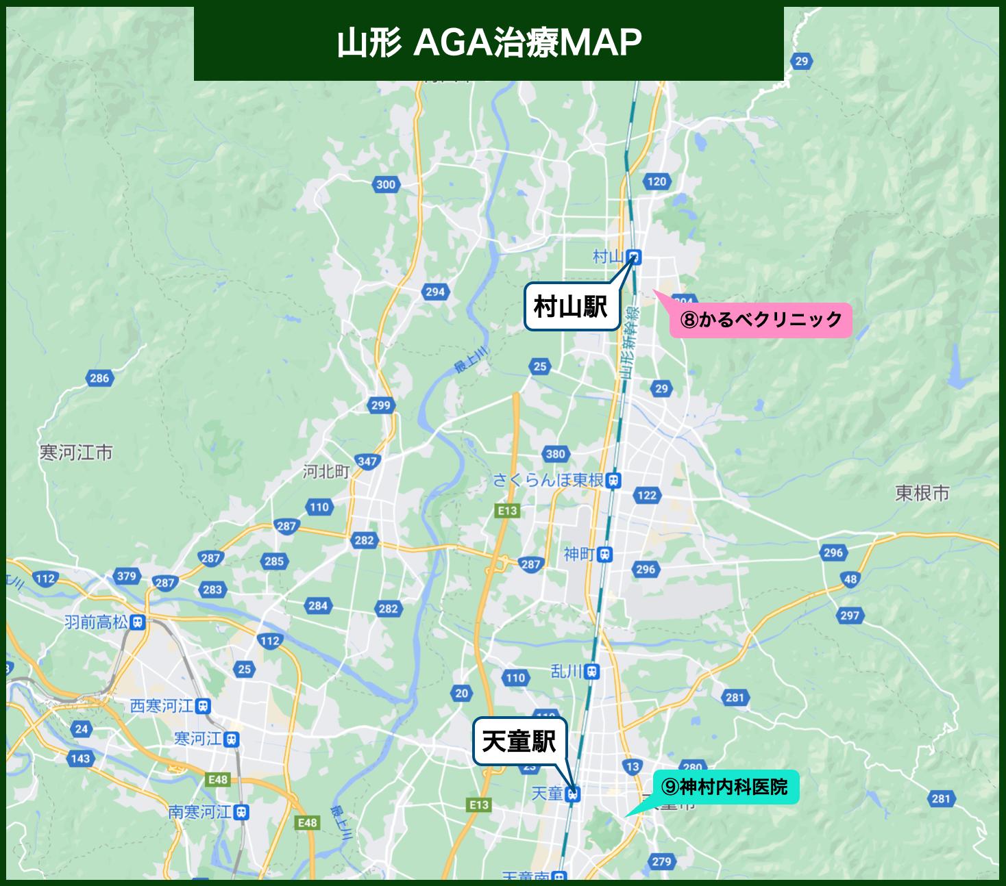 山形 AGA治療MAP