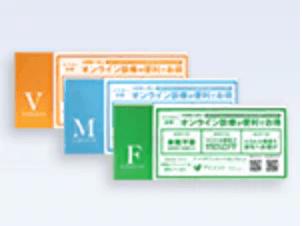 HRタブレット セットのイメージ