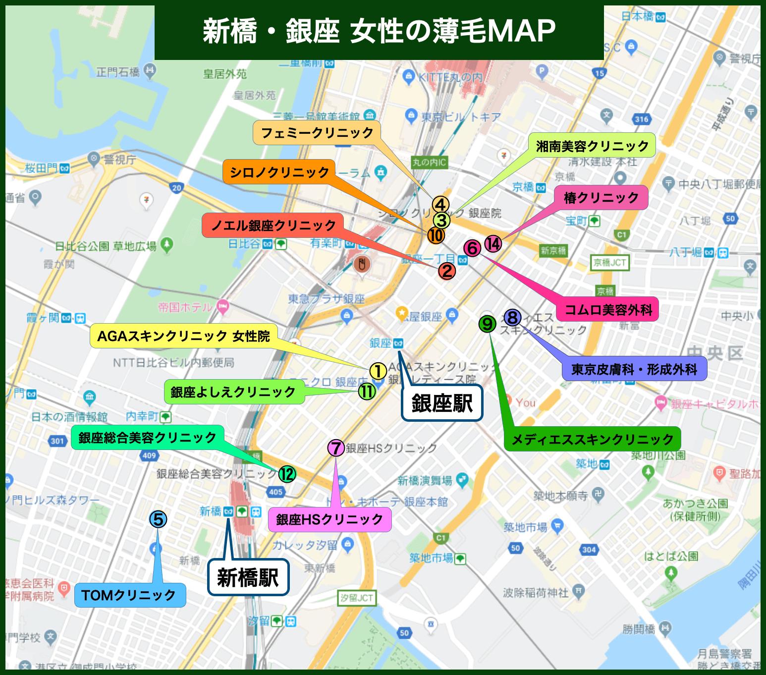新橋・銀座 女性の薄毛MAP